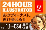 http://www.event-web.net/illustrator/bnr/ai24h_180x120.png